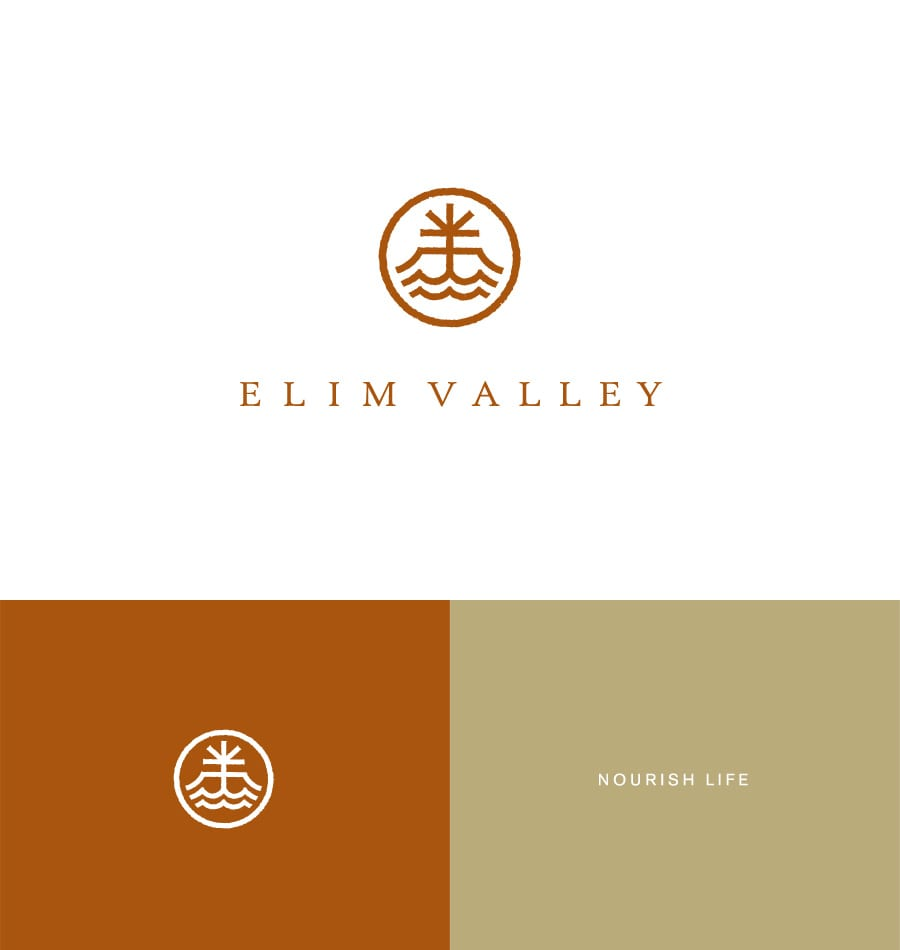 elimvalley_branding_lockdown_02.jpg